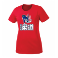 2021 USA Judo Team Collection Throw B (WOMEN'S)