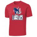 USA Judo Team Collection Throw B
