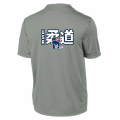 USA Judo Team Collection Throw S Youth